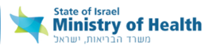 Israel Ministry of Health-1-1